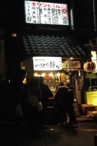 草津温泉の焼き鳥屋