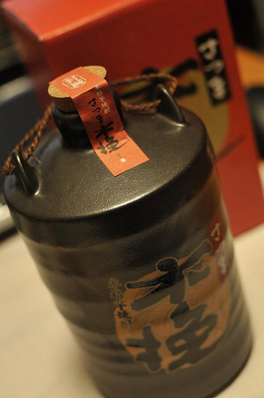 薩摩焼酎「木挽」