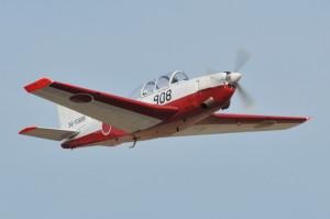 富士重工業 T-7初等練習機