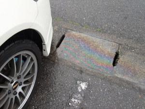 いつ見ても嫌な虹色のやつ