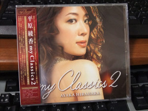 平原綾香「My Classics2」