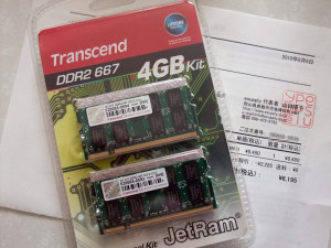 Trancend DDR2 PC2-5300 4GB set