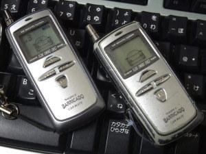 SQ5000のリモコン