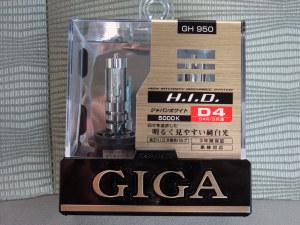 CARMATE GIGA D4 HID 5000k