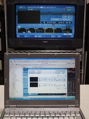 RD-X7+PCへ編集中