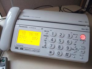 Panasonic KX-320KX-W