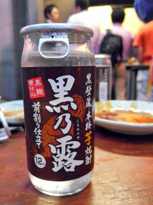 芋焼酎 黒乃露