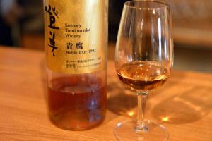 貴腐ワイン1992