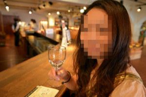 ワインで上機嫌な嫁w