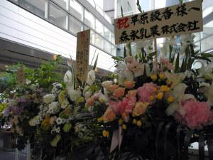 平原綾香Concert Tour 2012 ドキッ! in 渋谷オーチャードホール