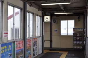 五稜郭駅から2