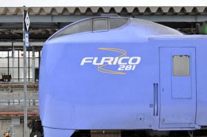 FURICO Express