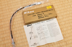 Nikon AR-2