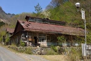 日窒鉱山の売店