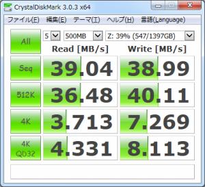 WRZ-1750DHP + Logitec LHR-EGU3F(HDDは古いSeagateの1.5TB)