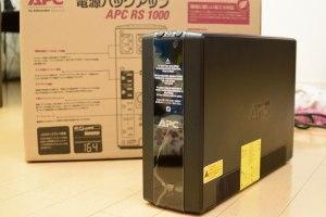 APC RS 1000