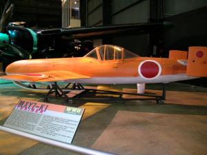 桜花 練習機型