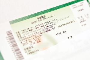 平原綾香CONCERT TOUR2015 ~Prayer~