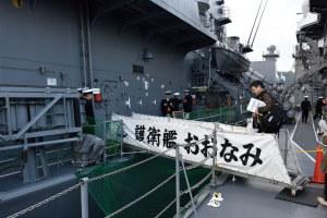 護衛艦「おおなみ」DD111