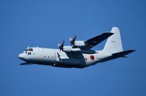 C-130R