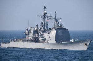米海軍「チャンセラーズヴィル」