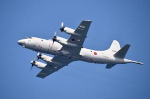 P-3C(5044)