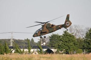 OH-1(JG-2620)
