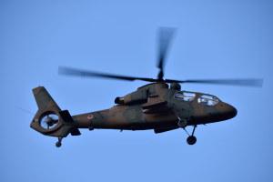 OH-1(JG-2632)