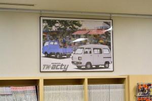 TNアクティのポスター