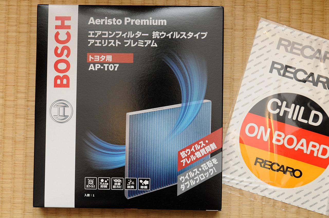 BOSCH Aerist Premium