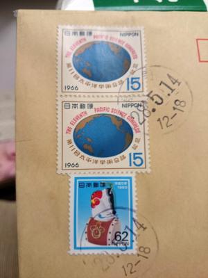 1966&1993年の切手