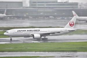 JAL(JA0090)