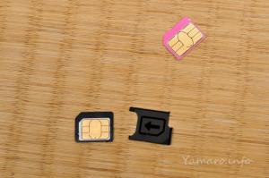 nano SIMを変換アダプタで使う