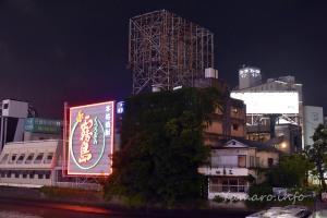 那珂川沿いの廃マンション