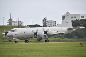 P-3C(5095)