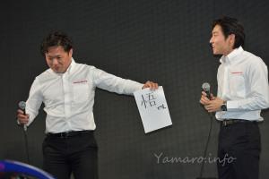 EPSONナカジマレーシングの松浦孝亮選手