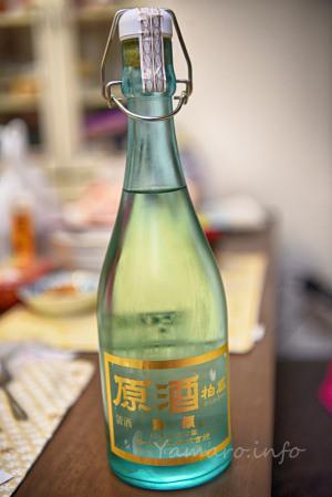 片山酒造 生原酒「素顔」