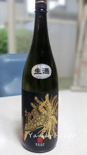 【小林酒造】鳳凰美田 愛山 純米吟醸 ブラックフェニックス
