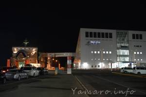 津軽海峡フェリー 函館フェリー埠頭