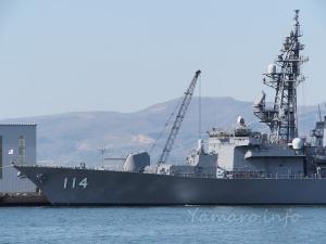 護衛艦「すずなみ」のクローズアップ