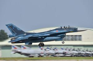 F-2(13-8560)