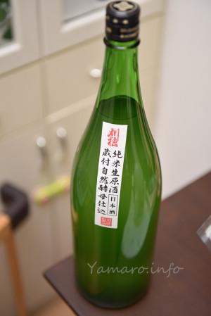 【秋田清酒】刈穂 蔵付自然酵母仕込み純米にごり生原酒