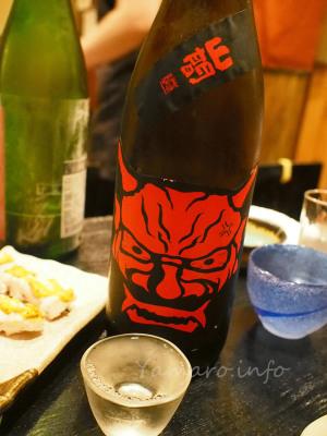 【新潟第一酒造】鬼山間 赤 純米無濾過生原酒