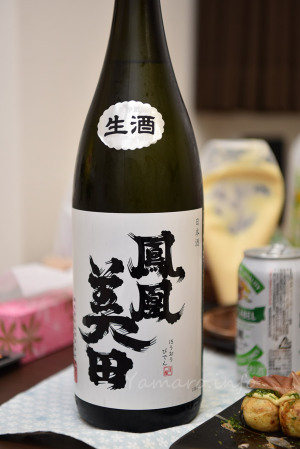 【小林酒造】鳳凰美田 髭判 純米大吟醸 無濾過生酒 亀粋