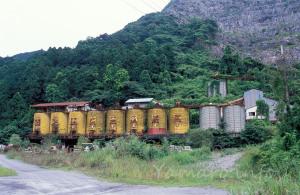 2007年の村樫石灰戸叶鉱山