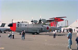 US-1A(9081)