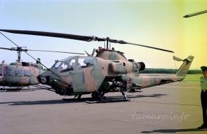 AH-1S(73488)