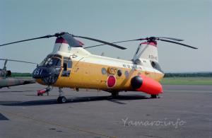 KV-107ⅡA-5(04-4851)