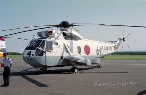 HSS-2B(8164)