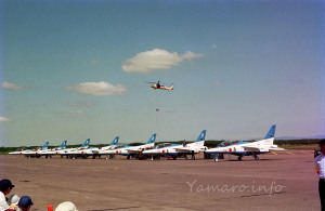 ブルーインパルスとUH-60Jの救難展示